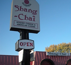Final egg rolls: Shang Chai to close on New Year's Day.
