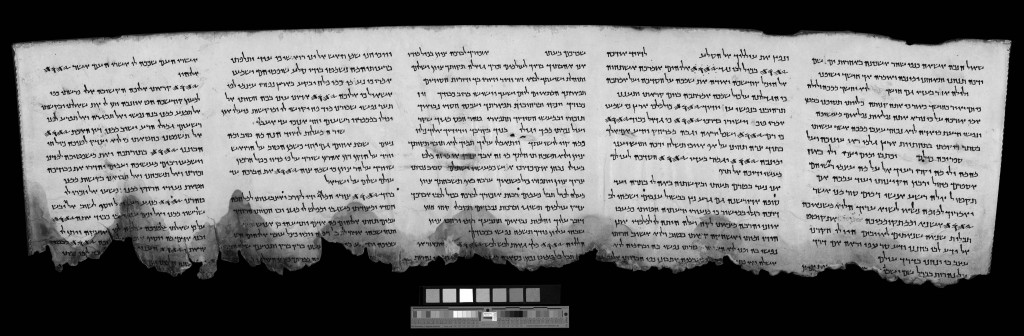 An infra-red image of a section from the Book of Psalms found at Qumran. The words in the fragment's dark lower margin were rendered visible by the IAA's imaging equipment, first developed for NASA (Courtesy of the Israel Antiquities Authority)