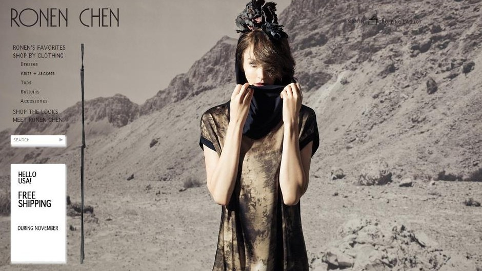 Ronen Chen&#039;s new homepage with his black inked line (Courtesy Ronen Chen)