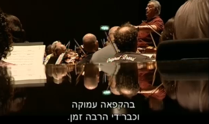 Mehta in rehearsal, commented that he's tired of the frozen status-quo of Israeli-Palestinian politics (Courtesy screen grab)