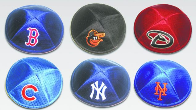 The Pro-Kippah comes with an official logo from Major League Baseball or the National Basketball Association.