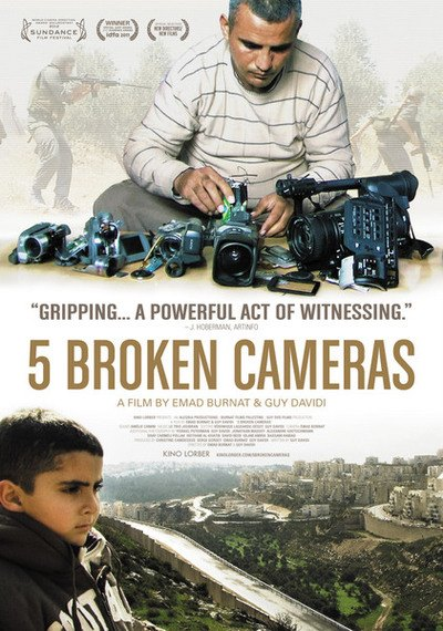 The poster for the Oscar-nominated film (Courtesy 5 Broken Cameras)