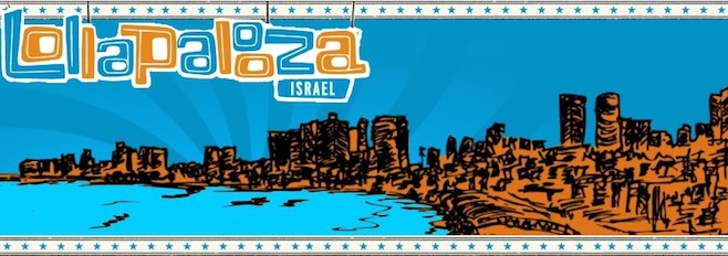 Lollapalooza Israel, or rather, Tel Aviv, has been postponed indefinitely (Courtesy Lollapalooza)