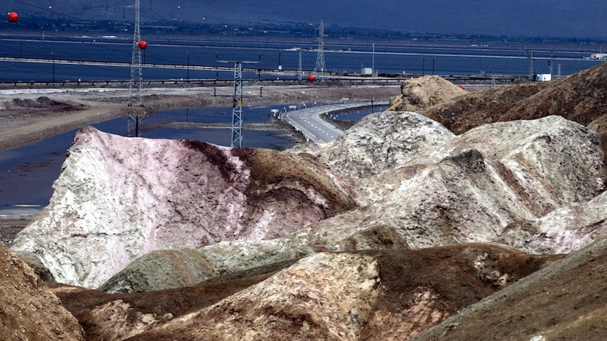 ICL Fertilizers' Dead Sea Works, the world's fourth largest producer and supplier of potash products (Photo credit: Yossi Zamir/Flash90)