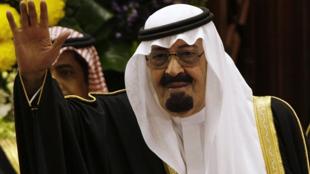 King Abdullah bin Abdul Aziz al-Saud of Saudi Arabia waves to members of the Saudi Shura Council in Riyadh, Saudi Arabia in 2009 (photo credit: AP/Hassan Ammar, File)