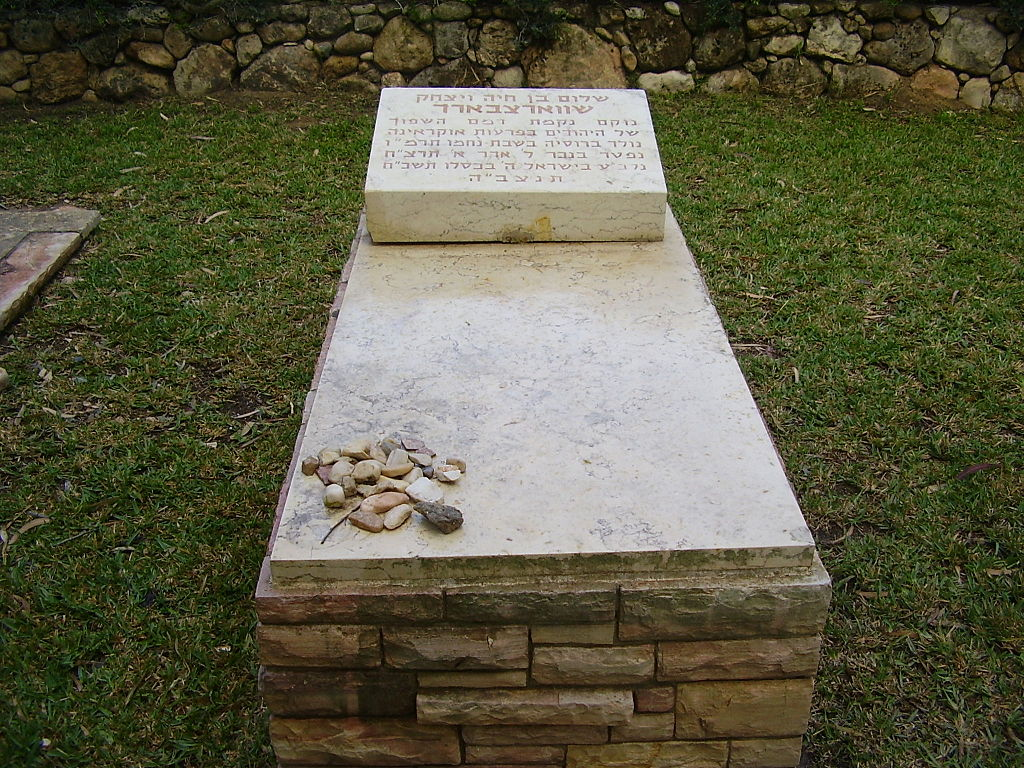 Shalom Schwartzbard's gravestone in Israel describes an avenger of Jews killed in Ukrainian pogroms, but some historians question the popular narrative that surrounds him. (Avishai Teicher via Wikipedia)