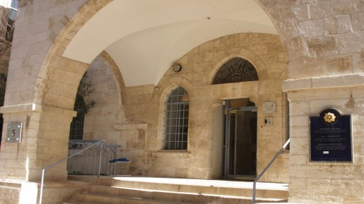 Darouti House (photo credit: Shmuel Bar-Am)