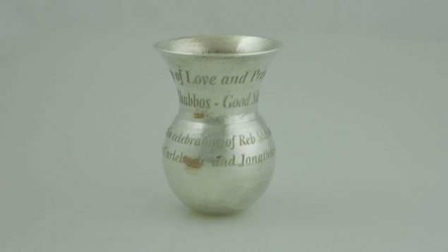 The kiddish cup designed to honor Reb Shlomo fits in the palm of a hand. Photo courtesy Jonathan Greenstein