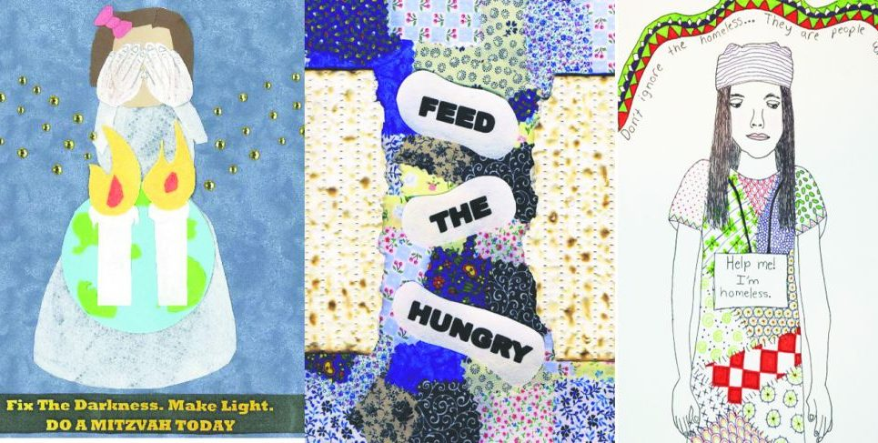 """Three of the winning """"tikkun olam"""" drawings in the Grinspoon Foundation """"Voices & Vision"""" program."""