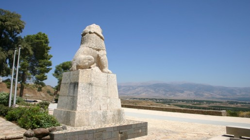 Roaring lion at Kfar Giladi (photo credit: Shmuel Bar-Am)