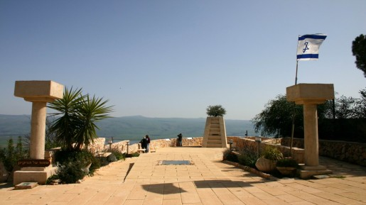 Balachsun memorial, Mitzpor Eitan overlook (photo credit: Shmuel Bar-Am)