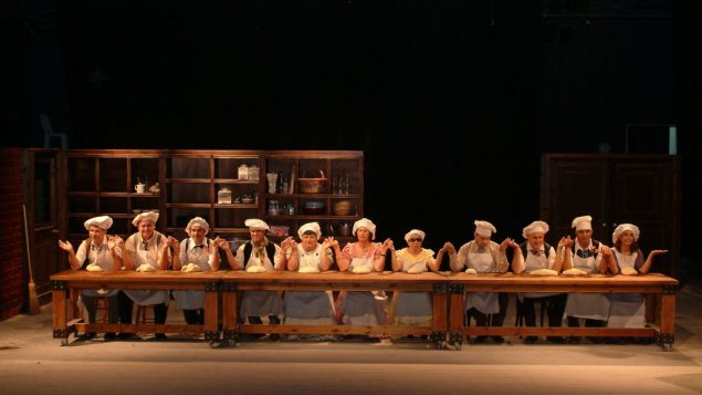 At Nalaga'at's New York premiere, deaf and blind actors will make bread the audience will eat. Photo courtesy Nalaga'at