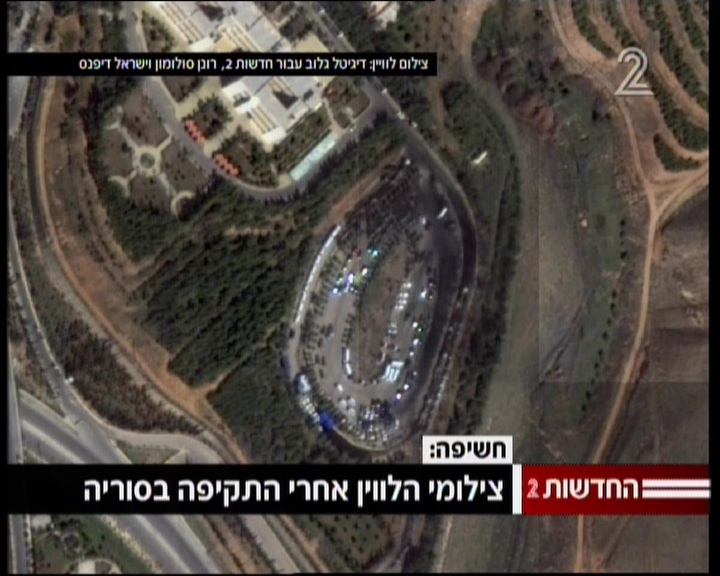 Satellite image of the parking lot outside the Syrian scientific research facility after it was allegedly struck by the IAF in late January. (photo credit: image capture from Channel 2)