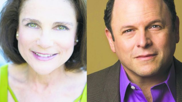 """Tovah Feldshuh and Jason Alexander star in a staged reading of """"Two by Two."""""""