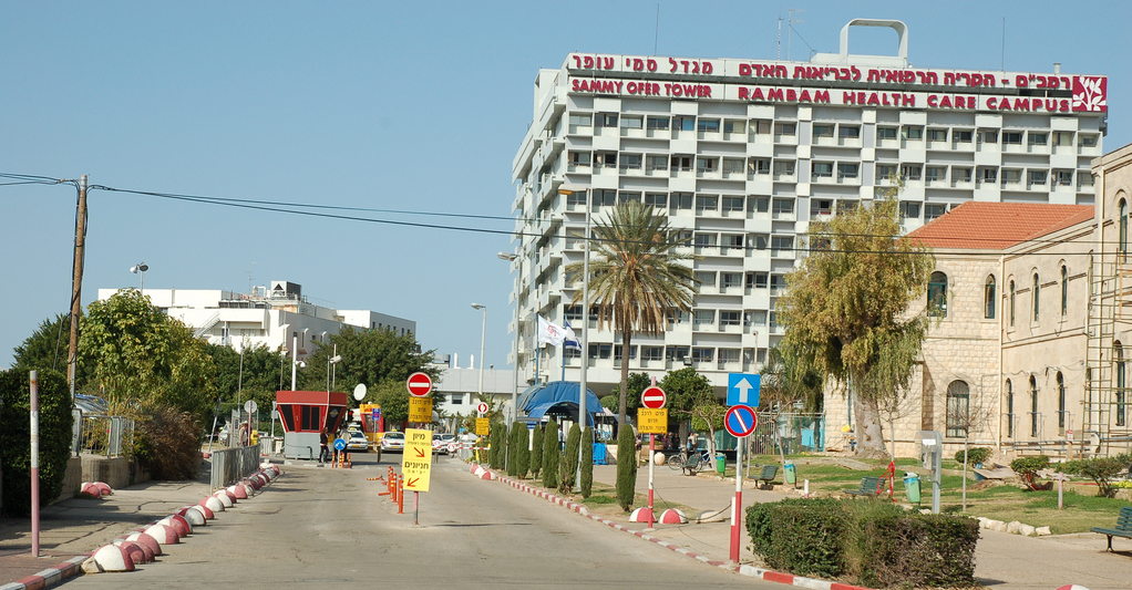 Records at Haifa's Rambam Hospital reveal discrepancies in the accounts of her sister's birth, Sonia Lifschitz believes. (Photo credit: CC BY/david55king via Flickr.com)