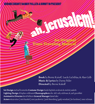The official 'Ah, Jerusalem' poster (Courtesy 'Ah, Jerusalem')