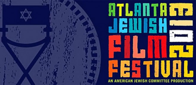 Atlanta Jewish Film Festival logo (photo credit: Publicity)