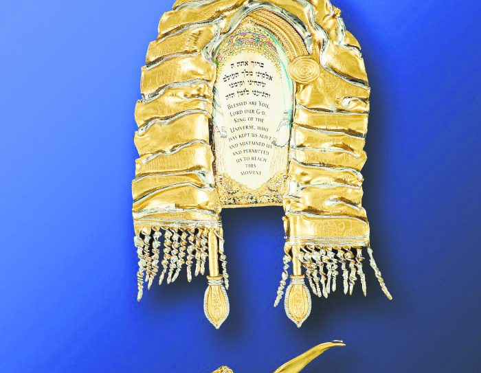 A tallit and shofar created by artist Orna Amrani.