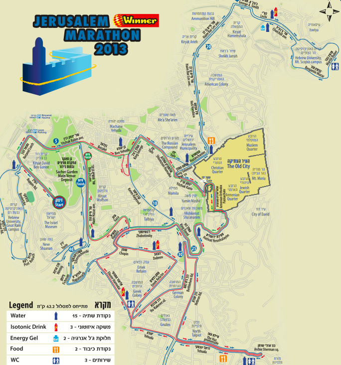 An overview of the marathon route (Courtesy Jerusalem Marathon)