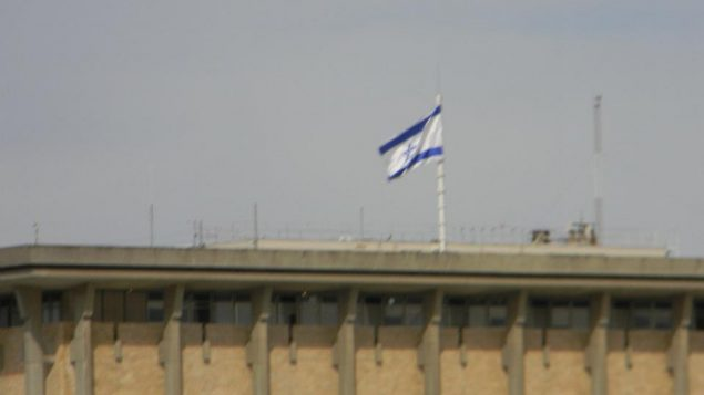 Flag flies over the Knesset.