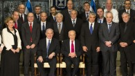 Israel&#039;s 33rd government. (photo credit: Yonatan Sindel/Flash90)