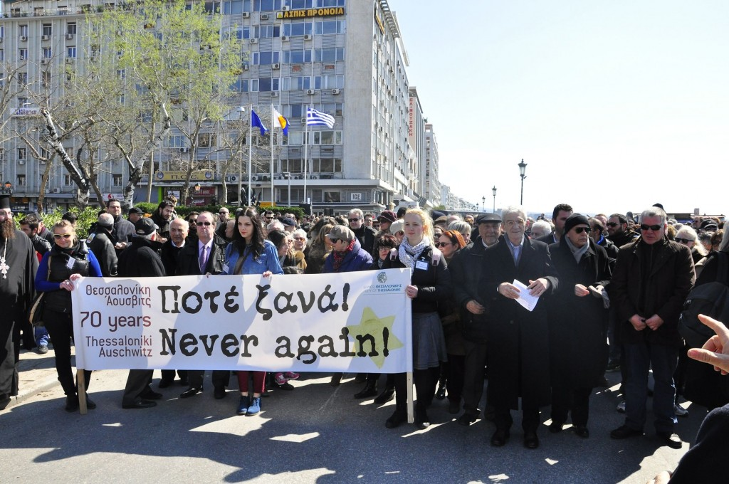 More than 2,500 people, many of them non-Jews, participate in a march to mark 70 years since the deportation of the Jews of Thessaloniki (Michael Thaidigsmann/ WJC via JTA)