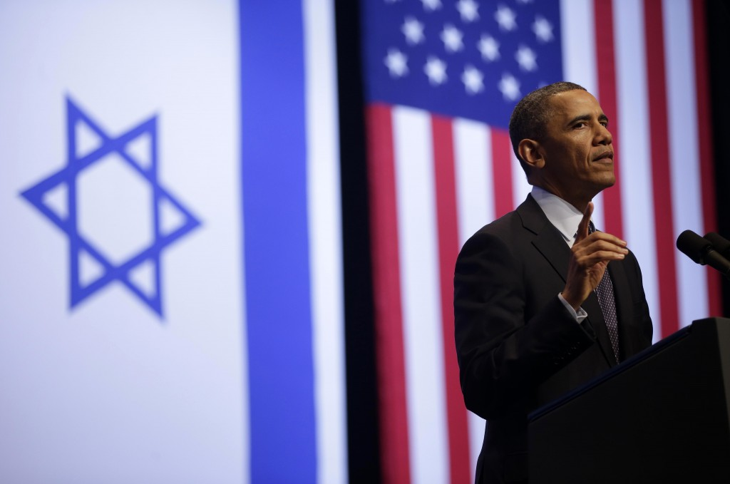 US President Barack Obama speaks to an audience of Israeli students at the International Convention Center in Jerusalem on Thursday afternoon. (AP Photo/Pablo Martinez Monsivais)