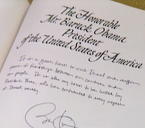 President Barack Obama's entry in the guest-book of the President's Residence in Jerusalem (photo credit: Channel 2)