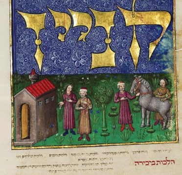 A page from Maimonides' Mishneh Torah, from Northern Italy in the 15th century. Courtesy Sotheby's