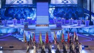 Final rehearsal for the Israeli 65th Independence Day Ceremony, with the torches