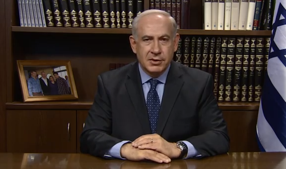 Prime Minister Benjamin Netanyahu (photo credit: screen shot via Youtube)