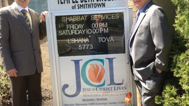 Pastor Raymond Jaquez, left, and Rabbi Jonathan Waxman will share space in the longtime site of Temple Beth Shalom of Smithtown.
