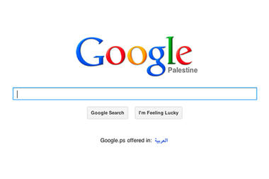 Screenshot of Google Palestine page, via Christian Science Monitor.