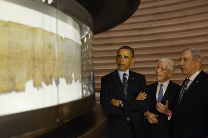 US President Barack Obama and Prime Minister Benjamin Netanyahu examine the Dead Sea Scrolls, in the Shrine of the Book at the Israel Museum, during Obama's visit to Israel in March 2013. (Amos Ben Gershom/GPO/Flash90)