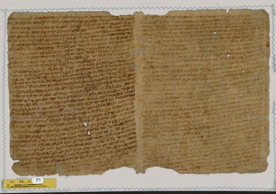 The Cairo Geniza collection contains around 320,000 fragments scattered among 67 libraries. Pictured: Pages from Maimonides' 12th-century philosophical work 'Guide for the Perplexed' (photo credit: Courtesy of the Cambridge University Library)