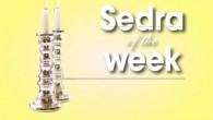 Sedra of the week