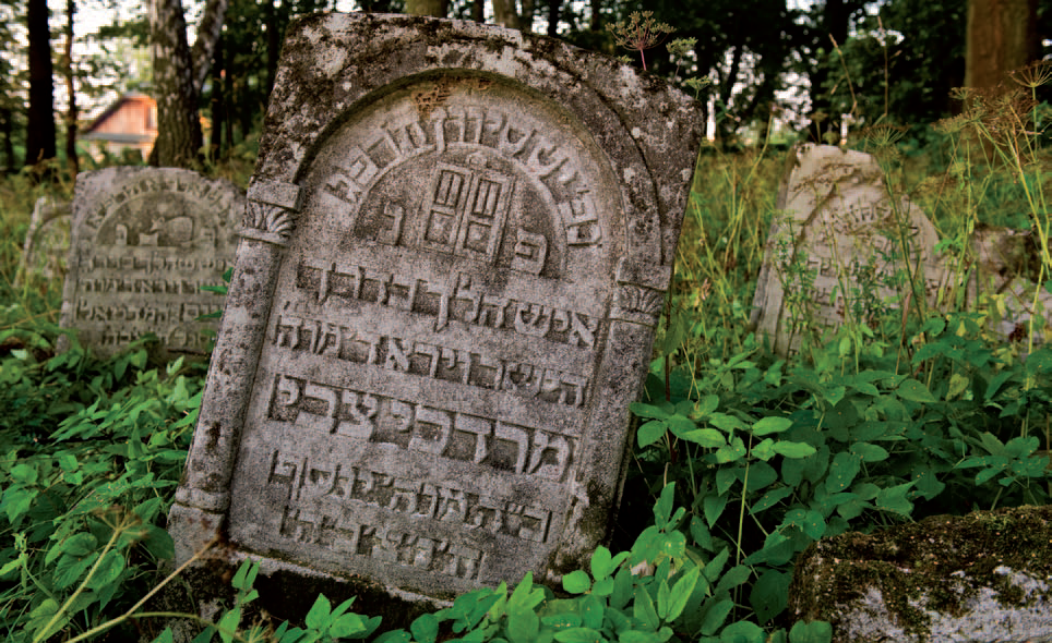 The Jewish cemetery in the southeastern Polish town of Szczebrzeszyn