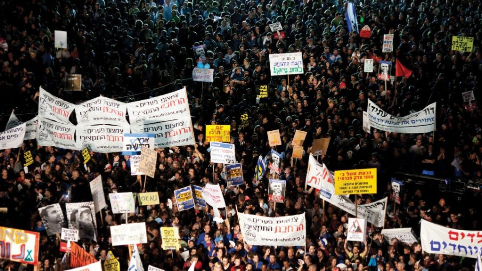 The social protest movement, fueled by frustrated middle-class Israelis, drew huge crowds in the summer of 2011. Getty Images
