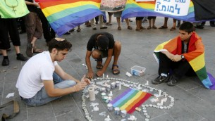 A memorial in Jerusalem for the you people who were killed in the August 2009 shooting attack at a gay youth center in Tel Aviv, on August 2, 2009. (photo Credit: Miriam Alster/Flash90)