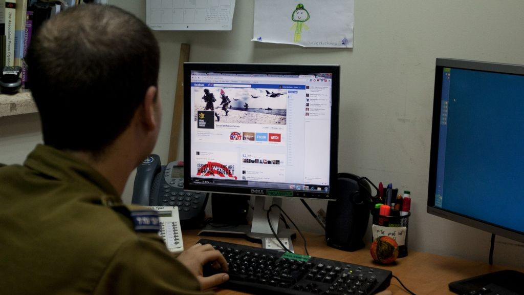 Apologise, but, Israeli women soldiers underwear apologise