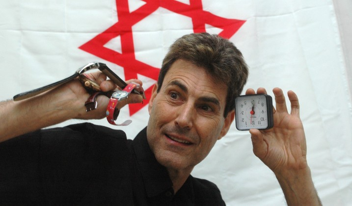 new film says uri geller was a spy the times of israel