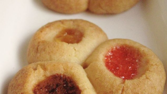 Three distinct jam flavors meld together in this cute cookie. Amy Spiro