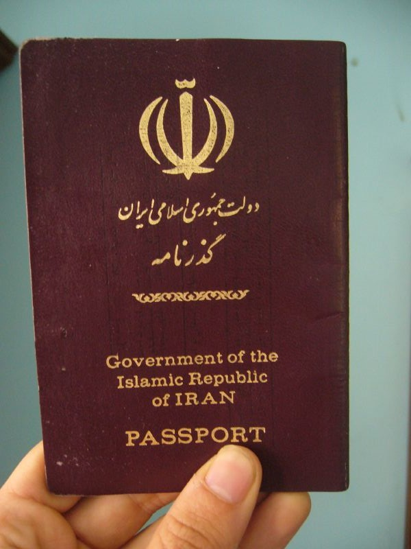 indonesia to stop visas on arrival for iranians the
