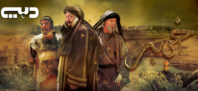 A promotional poster for 'Khaiber,' an anti-Semitic miniseries scheduled to be broadcast on Arab channels over the course of the Ramadan (screen capture: Dubai TV)