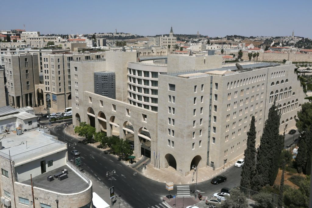 The David Citadel, the first of the two Alrov hotels, and originally built as a Hilton, just across from its sister hotel, the Mamilla Hotel (photo credit: Yonatan Sindel/Flash 90)