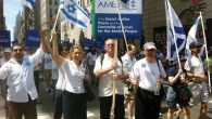 Ameinu members march in last year's Celebrate Israel parade.