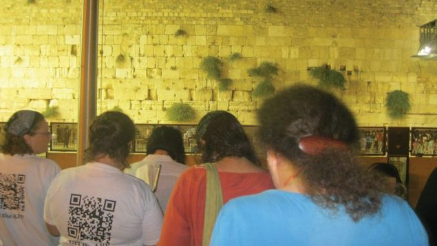 """The Israeli government's """"interim"""" arrangement creates a section for mixed-gender prayer."""