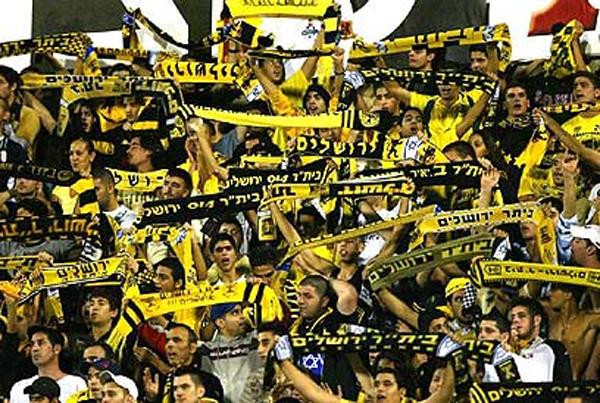 Some Beitar Jerusalem fans are notorious for their right-wing views