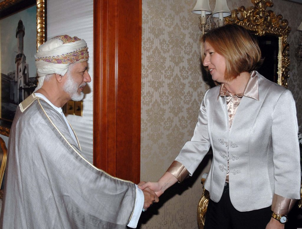 During an April 2008 visit to Qatar, then-foreign minister Tzipi Livni meets with her Omani counterpart Yousef bin Abdulla (photo credit: Moshe Milner/GPO)