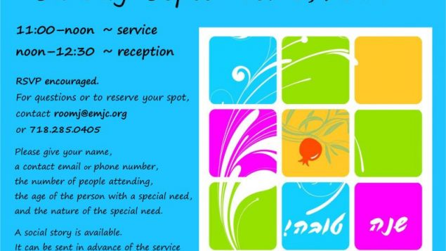Head to Brooklyn for a high holiday service designed with people who have disabilities in mind.